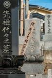 Tombe giapponesi - orientamento del porttrait fotografia stock