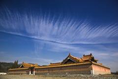 Tombe imperiali orientali Immagine Stock