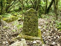 tombeau Image stock