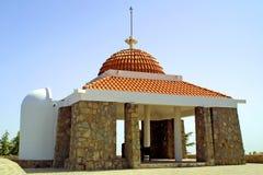 Tombeau d'archevêque Makarios III Photographie stock libre de droits