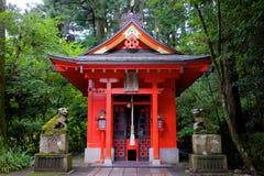 Tombeau de Fushimi Inari image libre de droits