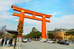 Tombeau de Heian-Jingu à Kyoto, Japon images stock