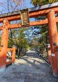 Tombeau de jinja de Himuro à Nara Photographie stock