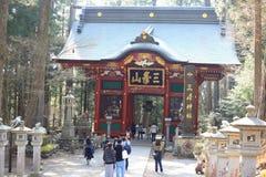 Tombeau de Mitsumine dans Saitama, Japon photo stock
