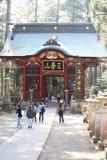 Tombeau de Mitsumine dans Saitama, Japon image stock