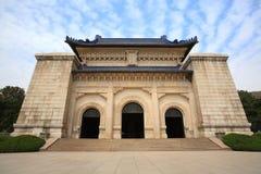 Tombeau de Sun Zhong Photographie stock libre de droits