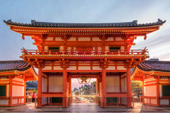 Tombeau de Yasaka donnant sur Kyoto Photos libres de droits