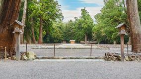 Tombeau grand d'Ise Jingu GekuIse - tombeau externe en Ise City, Mie Prefecture images libres de droits