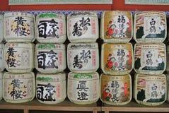 Tombeau nikko de toshogu de saké Photographie stock libre de droits