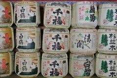 Tombeau nikko de toshogu de saké Photo libre de droits