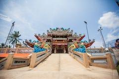Tombeau Phuket de Tharua photos stock