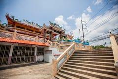 Tombeau Phuket de Tharua photographie stock