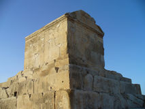 Tomb av Cyrus storen Arkivbild