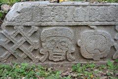 Tombes dans le site maya antique Uxmal, Mexique Photographie stock