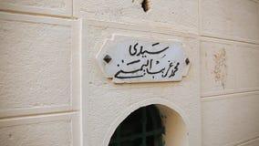 Tombes islamiques de Sufi banque de vidéos