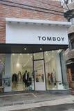 Tomboy shop in Jeju Stock Photos