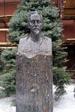 Tombstone of Felix Dzerzhinsky near the Kremlin wall. Royalty Free Stock Photography