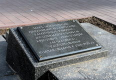 Tombstone on the grave shot Kolchak 44 people in Barnaul Stock Images