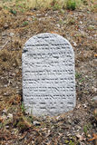 Tombstone at Jewish Cemetery Royalty Free Stock Images