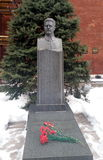 Tombstone Mikhail Frunze near the Kremlin wall. Royalty Free Stock Image