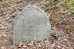Tombstone on the old village Jewish Cemetery Royalty Free Stock Photo