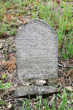 Tombstone on the old village Jewish Cemetery Stock Photo