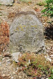 Tombstone on the old village Jewish Cemetery Royalty Free Stock Image