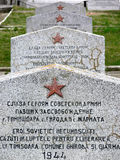 Tombstones. In memory of Soviet soldiers killed in World War II ,Timisoara cemetery Royalty Free Stock Photo