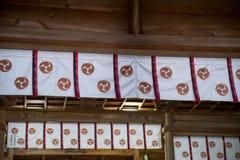 Tomoe baner på Shintorelikskrin, Nobeoka, Japan Arkivfoton