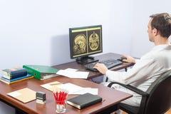 Tomografia di computer Immagine Stock Libera da Diritti