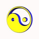 tomowy symbolu biel Ilustracja Wektor