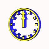 tomowy symbolu biel Ilustracji