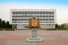 tomsk área Imagenes de archivo