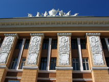 Tomsk architecture. Architecture of Tomsk, Siberia, Russia Royalty Free Stock Photos
