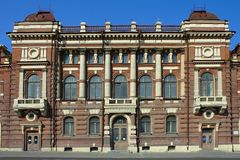 Tomsk. Building of Public Assembly Royalty Free Stock Photography