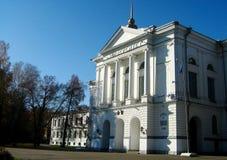 Tomsk delstatsuniversitet Fotografering för Bildbyråer