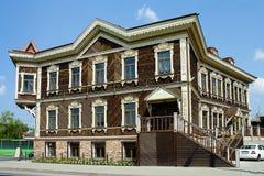 Tomsk, Stock Photos