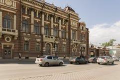 Tomsk, Rusia, calle de Lenin Frunze Avenue 10 de julio de 2017 Parte central de la ciudad Calles que caminan en verano Fotografía de archivo