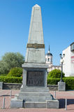 TOMSK, RUSLAND - 07 juni 2015 monument Beschrijving: de 20ste eeuw, de ingezetenen van Tomsk nam aan de Grote Patriottische Oorlo Stock Afbeeldingen
