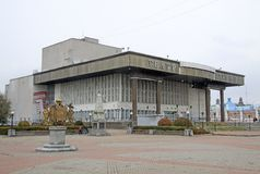 State Drama Theatre in TOMSK, RUSSIA Royalty Free Stock Photography