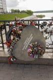 Tomsk, Russie, rue de Lénine 10 juillet 2017 Marche sur les rues de ville en été Le monument de l'amour sincère et pur Le padl Photographie stock