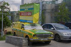 Tomsk, Russie, rue de Lénine 10 juillet 2017 Partie centrale de la ville Rues de marche en été Images libres de droits