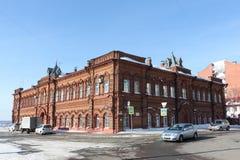 Tomsk-Stadt, Russland - Februar, 25 Lizenzfreie Stockbilder