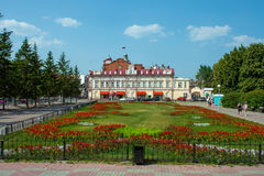 Tomsk, Trinity Park Royalty Free Stock Images