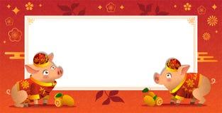 Tomt kinesiskt baner med två svin i traditionella kinesiska dräkter vektor illustrationer