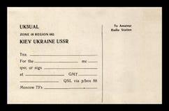 Tomt QSL radiokort för tappning, USSR, circa 80-tal, Royaltyfria Bilder