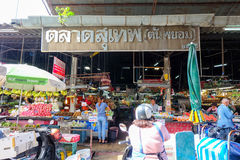 Ton Payom Market Kad Payom selling Food, fruit and clothes to the local region, Chiang Mai Thailand. Chiang Mai - September 13, 2016:Ton Payom Market Kad Payom Royalty Free Stock Photos