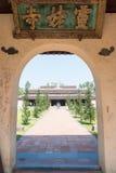 Ton Vietnam - Januari 23 2015: Thien Mu pagod (UNESCOvärlden Heritag royaltyfri bild