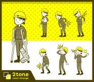 2tone类型盔甲建筑工人woman_set 08 向量例证
