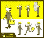 2tone类型盔甲建筑工人woman_set 02 皇族释放例证